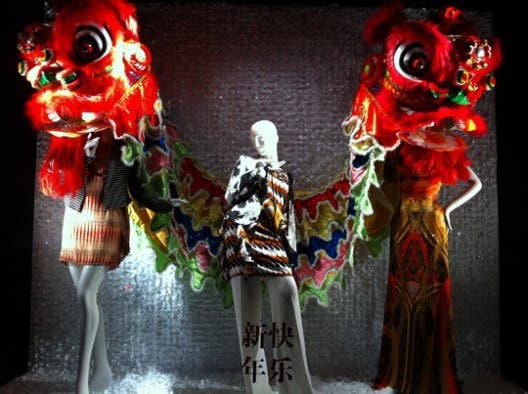 Happy Chinese New Year Bergdorfs
